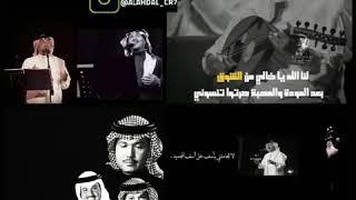 محمد عبده لنا الله ــ حالة واتساب روووعة Youtube