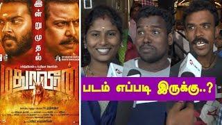 """Madura Veeran"" Public Opinion  Public Response     kalakkal cinema   Vairamuthu   Public Review"