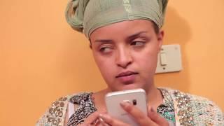 Dana Drama - Part 18 (Ethiopian Drama)