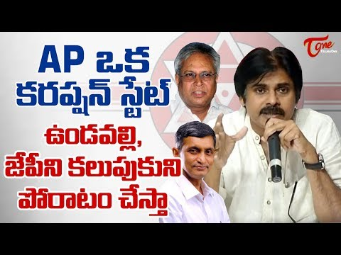 Pawan Kalyan Press Meet about Union Budget & AP Special Status