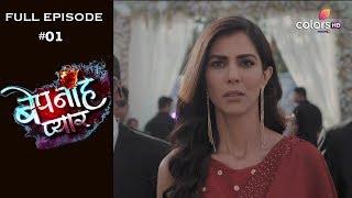 Bepanah Pyaar - Full Episode 1 - With English Subtitles