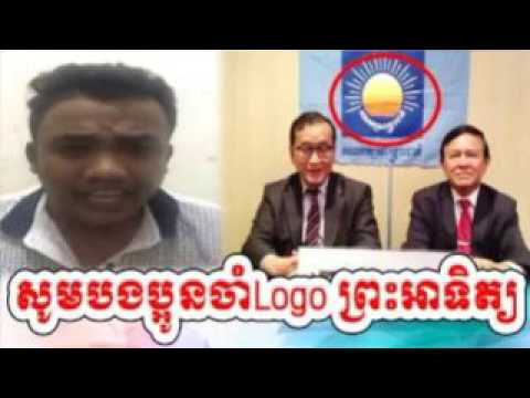 Cambodia Hot News: VOD Voice of Democracy Radio Khmer Afternoon Friday 05/26/2017