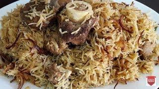 Yakhni Pulao | homemade restaurant-style tasty mutton pulao recipe | potli pulao | rice recipe-