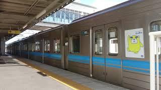 名鉄三河線 土橋駅 鶴舞線車3050形3151H 回送発車【無編集】