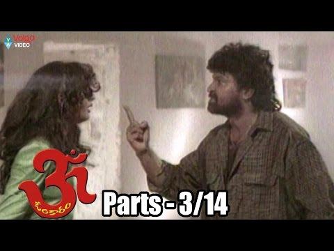 Omkaram Movie Parts 3/14 - Rajasekhar, Prema, Bhagyasree