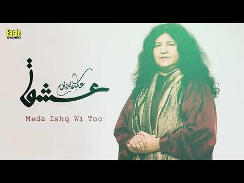 Meda Ishq Wi Too | Abida Parveen | Eagle Stereo | HD Video