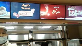 The time to buy food from AlBaik..