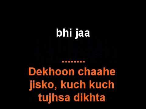 Aa bhi ja, aa bhi ja Karaoke song