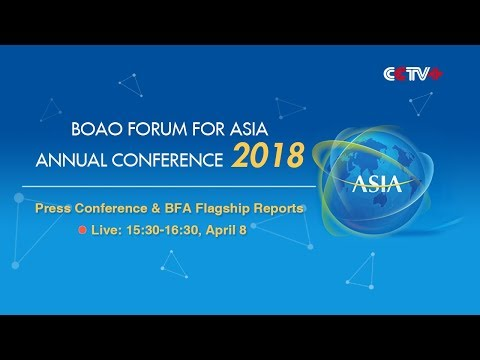 LIVE: BFA Annual Conference 2018 Press Conference & BFA Flagship Reports