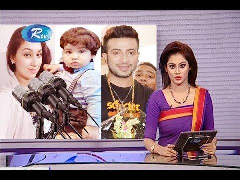 অপুর ঘোষণা শাকিবের সাথে সংসার করবেন না অবাক শাকিব খান !Shakib khan !Latest Bangla News