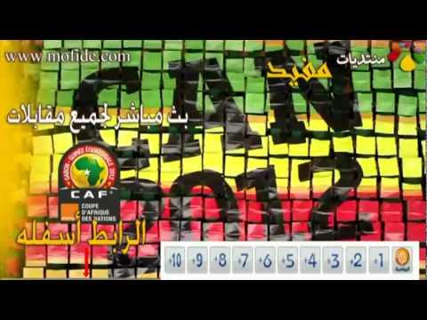 بث مباشر الجزيرة الرياضية - CAN 2012 - En Direct - Life