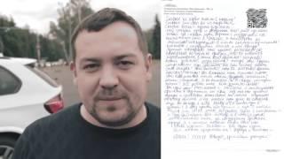 Письмо от Давидыча Новый трек от Ноггано Дневник Хача