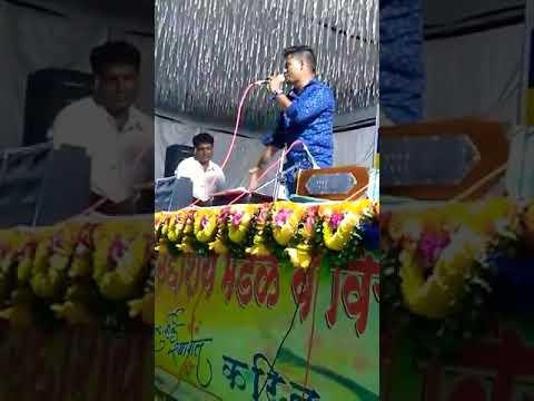 Var Kara Re Jabar Var Kara Jabar Savidhan Manhore 2019 New Song