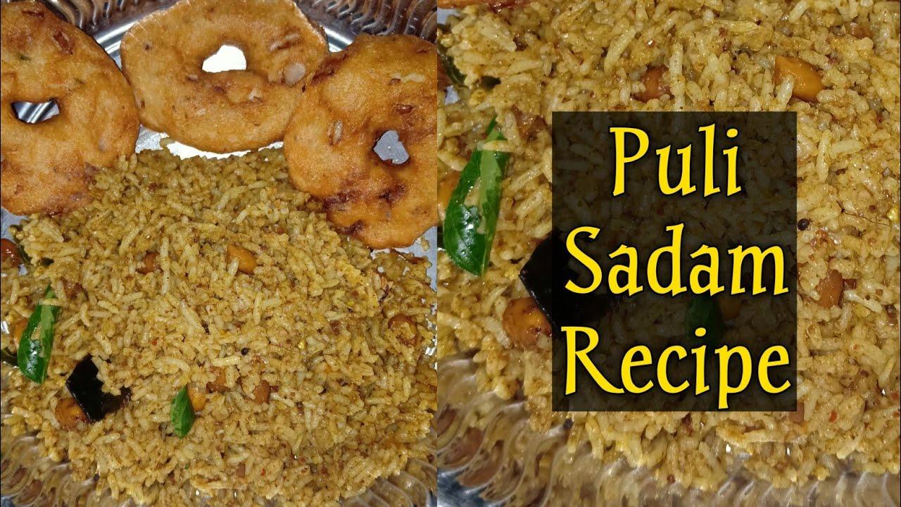 Puli Sadam Recipe in Tamil | kovil taste Puli Sadam |Puli Sadam seivathu eppadi Tamil
