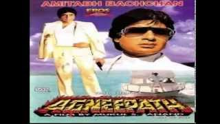 Agneepath 1990 sound track outro