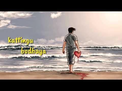 Uyirunu Sonniye Athu Ennachu   Trisha Illana Nayanthara   Sad Love Feel Lyrics    WhatsApp Status  