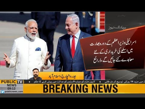 Israeli PM Netanyahu To Sign New Most Sophisticated Weapons Purchase Agreement During India Visit