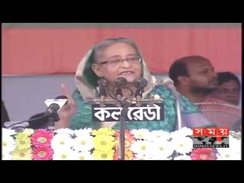Sheikh Hasina | এ দেশে কেউ গৃহহীন থাকবে না