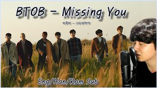 BTOB - Missing You(비투비 - 그리워하다) Cover By Go Over There [Eng/…