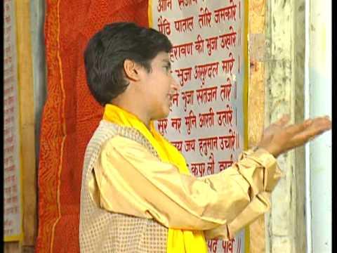 Ram Ram Japta Hai- 2 [Full Song] Mujh Mein Mera Ram Basta