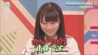 【欅坂46】 長沢くん 独特な卵の解説 thumbnail