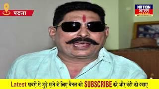 फरार विधायक Anant Singh ने दिल्ली के साकेत कोर्ट में किया सरेंडर Nation Bharat