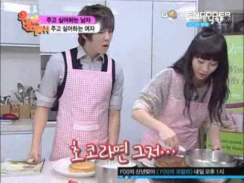 ryeowook dating iu