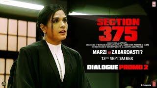 Section 375 Dialogue Promo 2 Akshaye Khanna Richa Chadha Releasing 13th September