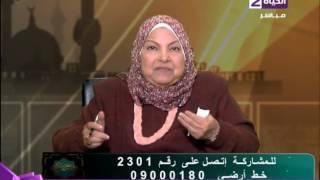 بالفيديو.. داعية إسلامية: لا يجوز للرجل السفر أكثر من أربعة أشهر دون زوجته وأولاده