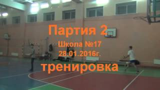 Волейбол тренировка 28 01 16,  школа №17, Иркутск