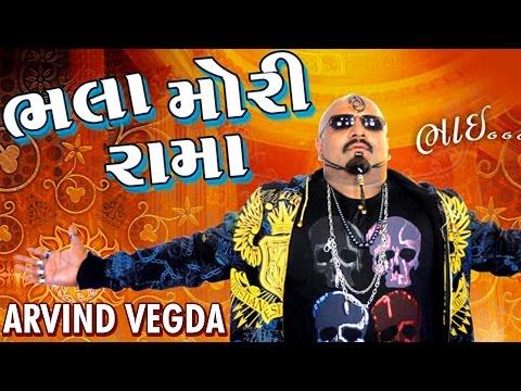 Bhala Mori Rama - Arvind Vegda - Non Stop Gujarati Garba DJ Songs