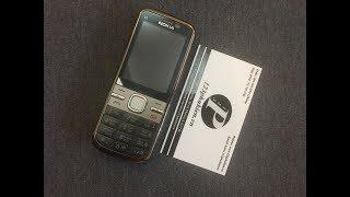 123PhuKien.vn - Review Điện Thoại Cổ Nokia C5-00 Chính Hãng