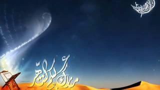 دعاء اليوم الثاني عشر من شهر رمضان أباذر الحلواجي