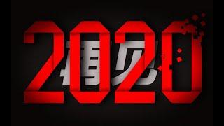 【培根悖论】2020影视盘点,比电影情节还要跌宕起伏的一年,影迷大事记,2020你最难忘的是哪部影片?