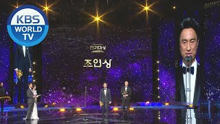 Best Supporting Actor (Mini Series) - Kim Byulchul, Jung Woongin[2019 KBS Drama Awards / 2019.12.31]