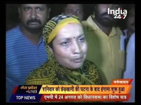 Tension in Farrukhabad after clash between two communities