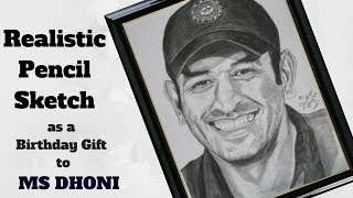 MS Dhoni Pencil Sketch | Tribute to Dhoni
