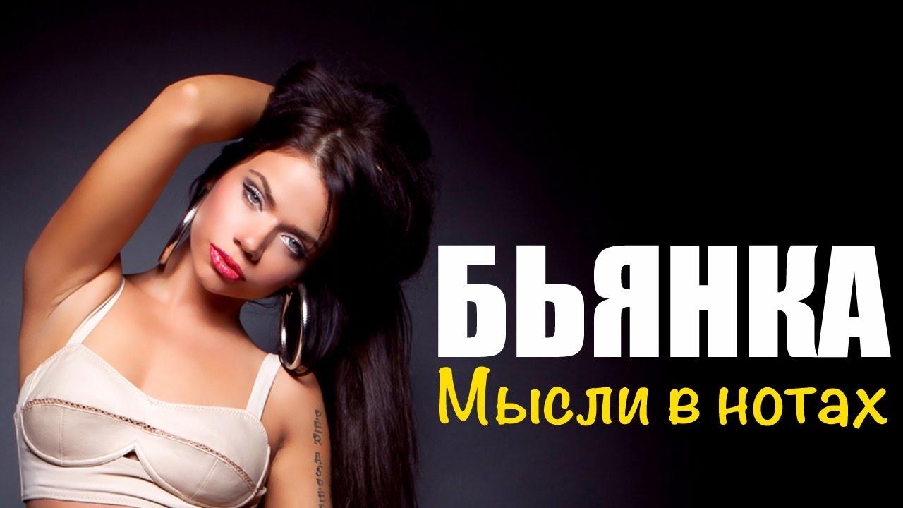 Самые популярные Красотки порно видео за неделю