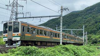 211系3000番代A52編成 津久田〜岩本間通過!