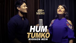Hum Tumko Nighaon Mein - Cover | R Joy ft. Nasha | Salman Khan | Shilpa Shetty | Udit Narayan