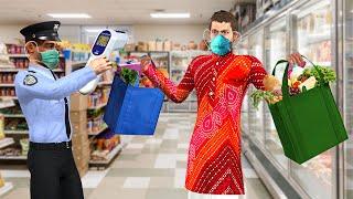 लॉकडाउन सुपरमार्केट चोर Lockdown Supermarket Thief Funny Comedy Video हिंदी कहानिय Hindi Kahaniya
