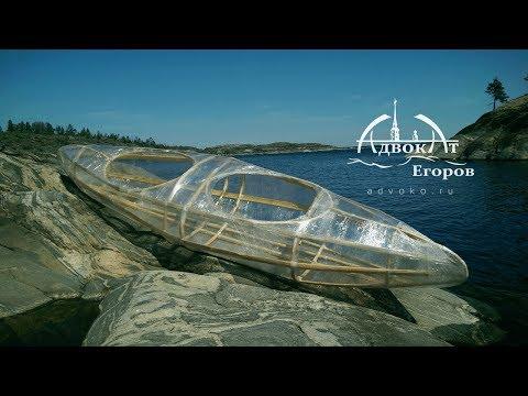 $1 Bushcraft Kayak