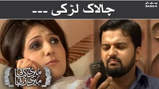 Repeat youtube video Husn aur Hawas - Meri Kahani Meri Zabani