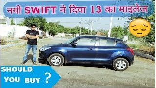 Maruti Swift 2018 | First 1000 km Driving Review | Should you Buy ?