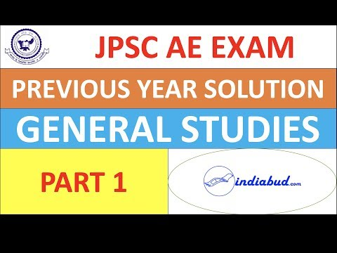 JPSC AE | PREVIOUS YEAR SOLUTION | GENERAL STUDIES | PART 1