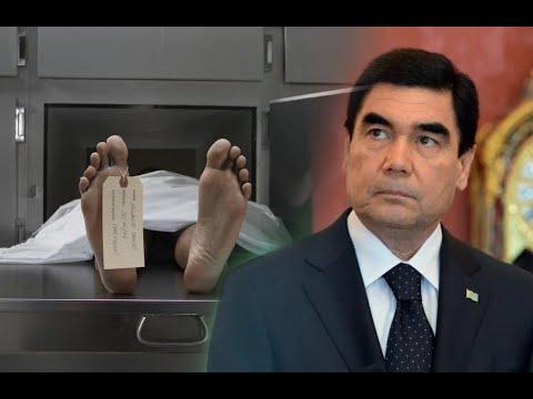 Туркменистан: Бердымухамедов умер?