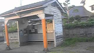 熊電 打越ウチコシ駅
