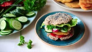 Веганский бургер. Рецепт булочек для бургера. Постный бургер без мяса!