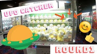 Video Fun Day at Round 1 Arcade in New York! Is the UFO catcher claw machine easy? download MP3, 3GP, MP4, WEBM, AVI, FLV Agustus 2018