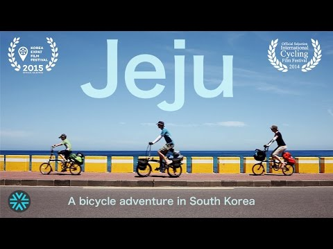 Jeju: A Bicycle Adventure in South Korea - OFFICIAL TRAILER